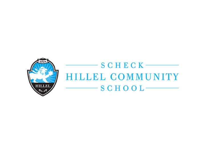 Scheck Hillel Community School logo